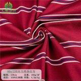 匯棉 60s/2雙絲光棉色織條紋布 長絨棉色織布