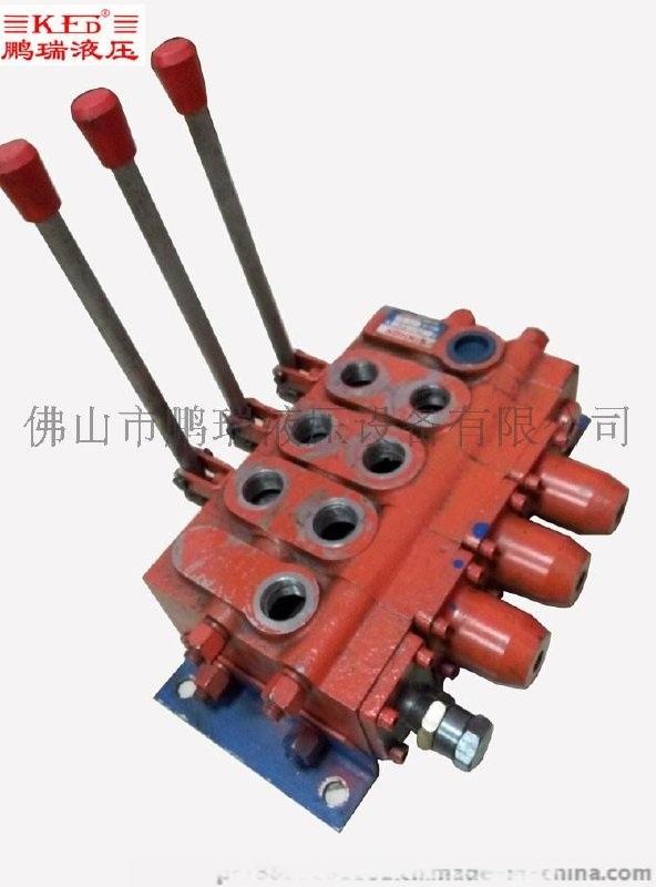 厂家直销一体化多路换向阀 液压分配器手动阀 一至四联阀 控制阀图片