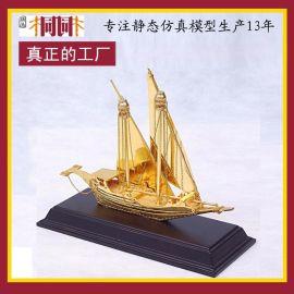桐桐專業制造船模型 仿真船模型制造 船模型廠家 船模型批發 船模型定制 帆船模型