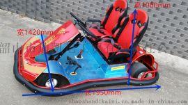 新款双人电动游乐卡丁车场地赛车游乐场专用赛道卡丁车定做