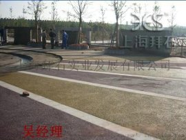 贵州遵义广场透水路面/生态透水混凝土/材料