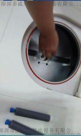真空震荡搅拌脱泡机 真空离心脱泡机可定制生产