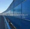 交通高架桥高速公路隔音板 凹凸城市小区透明板隔音声屏障定制
