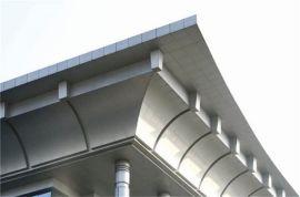 广州佳顿氟碳门头铝单板 3.0mm铝单板外墙干挂 2.0mm铝单板外墙干挂