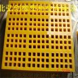 厂家生产 聚氨酯高频筛网 聚氨酯减震块 品质优良