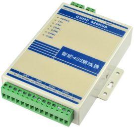 康耐德 C2000 SHB4 四口 RS-485 集线器(HUB)