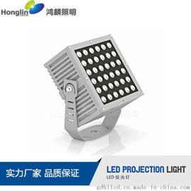 新款36W投光灯_2016年最新投光灯款式