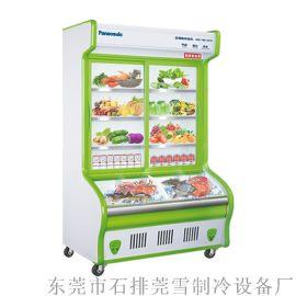 莞松LCD-1200A商用冷藏冷冻保鲜麻辣烫点菜柜