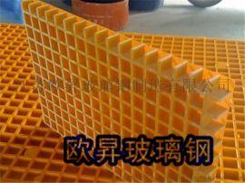 江苏欧昇玻璃钢格栅厂家直销