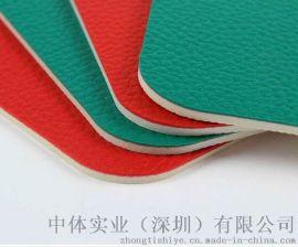 深圳羽毛球排球场网球场塑胶运动地板建设厂家