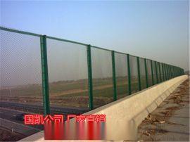 国凯 高速公路防眩网 浸塑钢板防眩网 菱形钢板防眩网