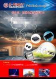 新型低电容ESD保护器件SRV05-4 RCLAMP0524P ***C05C ***C03C