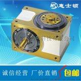 HSD-45DF精密型电动凸轮分割器 回转分度头含电机