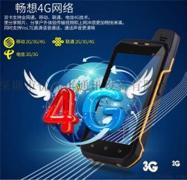 优尚丰B6000全网通4G智能三防手机5寸PDA手持终端NFC北斗一键对讲