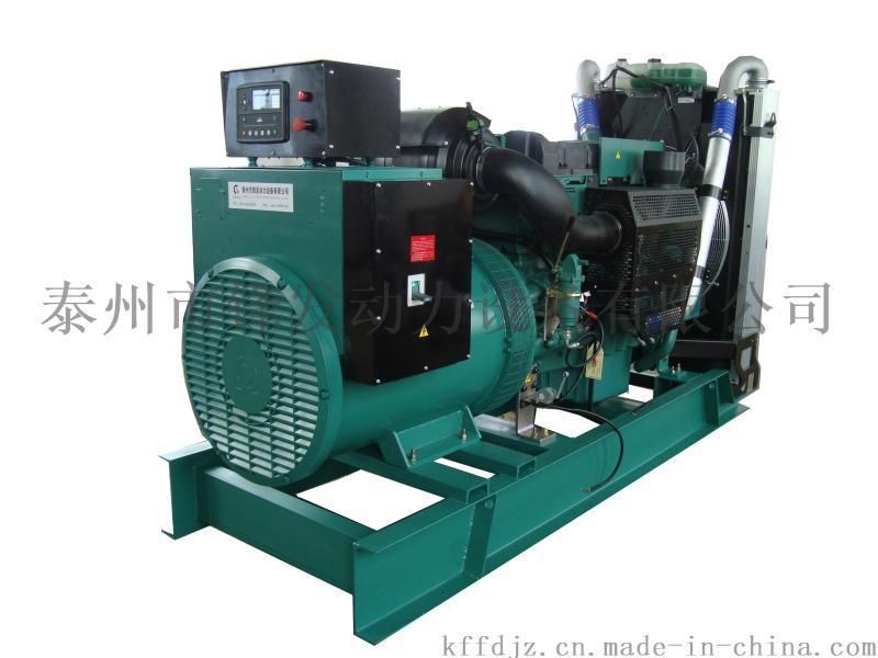 沃尔沃柴油发电机,发电机