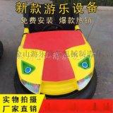 新款碰碰车全套价格 郑州金山游乐 儿童碰碰车售价