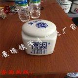 景德鎮陶瓷大號密封罐 中藥壇 藥膏罐茶葉罐膏方罐子儲物罐