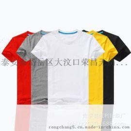山东济南定做广告衫 文化衫 T恤衫 厂家直供