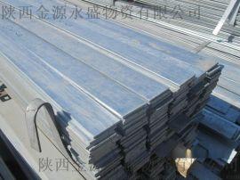 西安鍍鋅槽鋼西安熱鍍鋅槽鋼