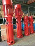 供应湖北 大厦管道泵ISG80-160A武汉离心泵