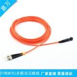 ST-MTRJ双芯多模跳线 电信级2米光纤跳线 ST-MTRJ各种型号定制