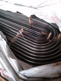冷藏室专用翅片管,低温锅炉用换热器无缝管,冷凝器专用钢管
