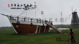 海盜船裝飾船 大型帆船模型 戶外歐式船廠家