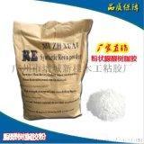 【广州】E1级脲醛树脂胶粉厂家直销粉状三聚氰胺脲醛树脂胶粉