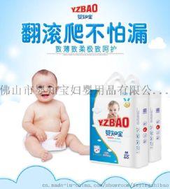 陕西纸尿裤批发选婴知宝纸尿裤 厂家直销