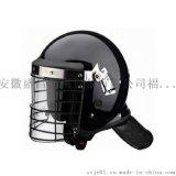 供應廈門帶鋼絲防暴頭盔鈦合金帶面罩防暴頭盔廠家銷售