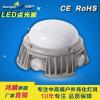 大功率点光源-5w点光源-led大功率点光源图片