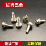 皇冠螺钉装饰螺钉铁镀镍m5m6