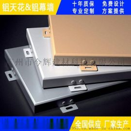 定制铝单板幕墙装饰室外门头铝合金氟碳漆厂家直销