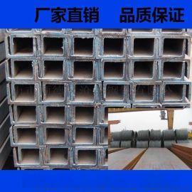 廠家直銷 鍍鋅槽鋼 Q235B槽鋼 大量庫存 歡迎來電洽談