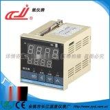 姚仪牌XMTD-7411/2系列双排数显智能实用型温控仪单一信号输入可加报警