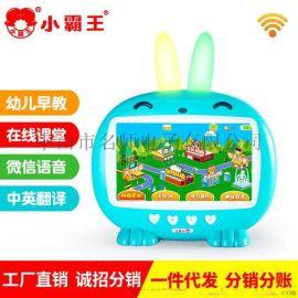 小霸王早教機 兒童 9英寸視頻學習玩具工廠批發