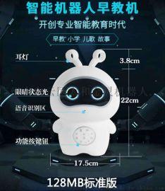 金灵JLB18智能早教机器人,最低销售398元