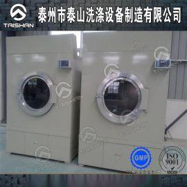 烘幹牀單被套的工業立式烘幹機
