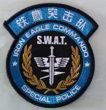 公安警察刺繡包邊微章