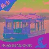 木船画舫餐饮船大型景区中式观光休闲旅游仿古木船