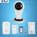 SA智能家居 (智能家居卡片机IPC网络摄像机套装)(XSJ-88-SAA10)