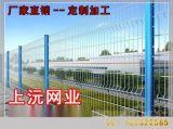 全国各地出售-双边护栏网 15930833735