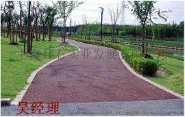 浙江寧波公園 生態性透水混凝土價格 生態性透水混凝土廠家 生態性透水混凝土材料
