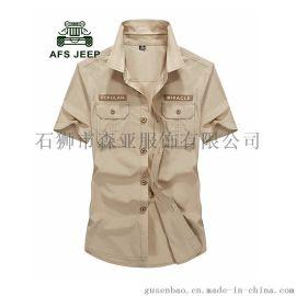 秋季新款男士短袖衬衫 吉普风格男式短袖 制服男装 天河男装批发
