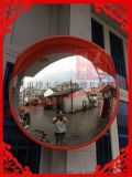 东莞厂家生产交通安全凸镜,儿童玩具凸镜,亚克力凸镜 PS凸镜