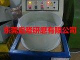 广东磁力研磨机