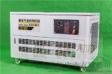 15千瓦工业电380v静音汽油发电机