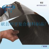 碳纤维软板 耐高温板 3K碳纤维软片