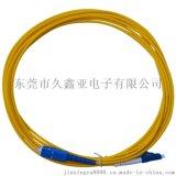 SC-LC单模光纤跳线