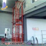 大连液压升降货梯,大连升降货梯厂家,圣塔机械